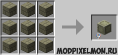Anoun_block